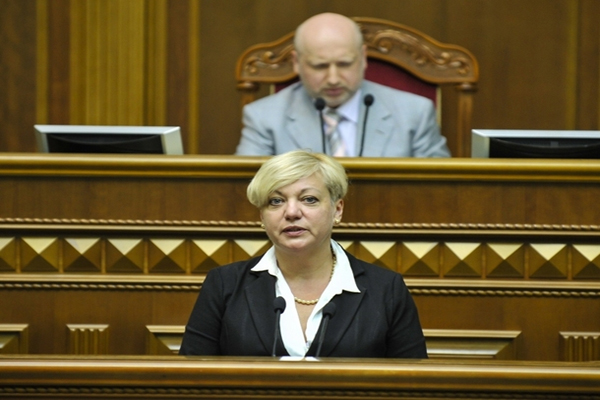 A Furious Ukraine Turns On Its Central Bankers