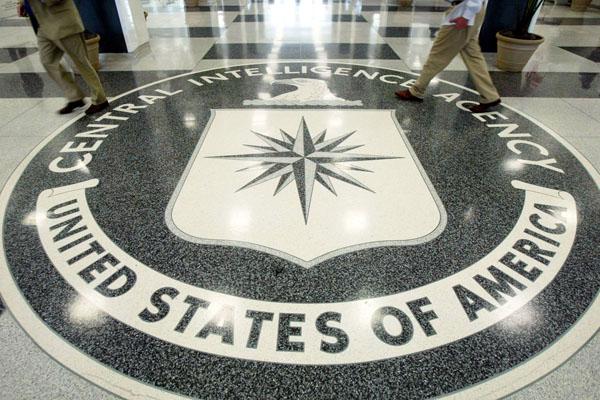 CIA torture tactics