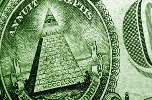 """Eye of the Phoenix: Secrets of the Dollar Bill"" [Documentary] (Video)"