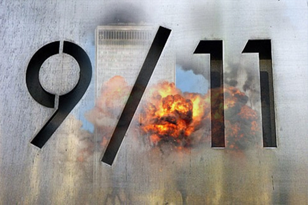 Resolution to Declassify 911 Report  Truth Is About To Go Viral