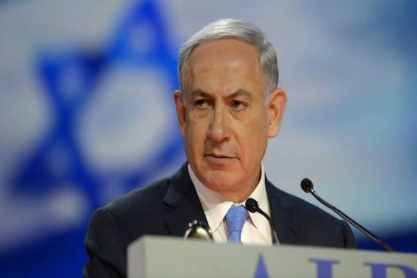 Nearly 60 Lawmakers Boycott Netanyahu Speech