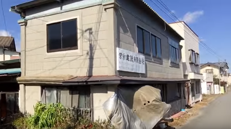 Inside The Most Dangerous Place On The Planet, Fukushima Exclusion Zone