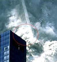 Face in Smoke of World Trade Center