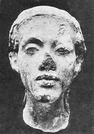 Akhenaten2.jpg