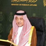 Saud al-Faisal